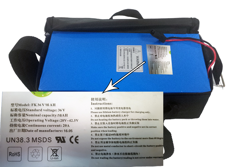 Lithium Battery Pac 36v 16a